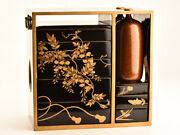 013 Japanese Antique Old Wooden Lunch Box Set Water Bottle Lacquerware Makie