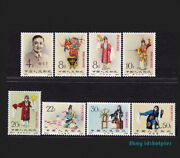Commemorate 94 Mei Lanfang Stagecraft Stamps New Chinese Stamp Products Complete