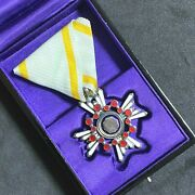 1004d Ww2 Japanese Order Of The Sacred Treasure 6th Class Medal Badge With Box