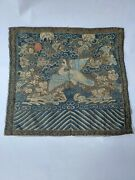 Antique Chinese White Phoenix And Sun Rank Badge Silk Brocade Embroidery 19th C.