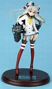 Funny Knights Fleet Collection Kancolle Amatsukaze Limited Ver. 1/7 Figure Japan