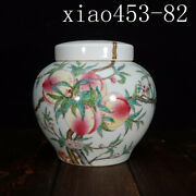 6mark China Antique Porcelain Pastel Peach Pattern Cover Can