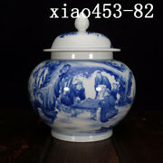7.6andrdquomark China Antique Porcelain Blue And White Figure Pattern Cover Can