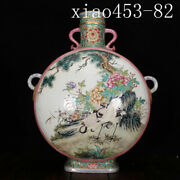 Mark China Antique Porcelain Gold Wire Enamel Flower And Bird Pattern Cover Can