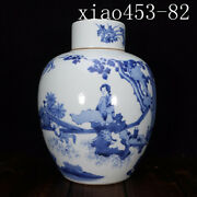 11.6andrdquomark China Antique Porcelain Blue And White Figure Pattern Cover Can