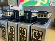 Ho Endo Pea Series 73 Old Dc Train For Commuting Gotemba Line Ska Color Cars