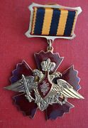 Badge Federation Medal For Service In Military Intelligence.