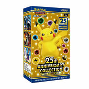 Pokemon Card 25th Anniversary Collection Expansion Pack 16 Packs / Korean Ver.