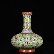 Mark China Antique Qianlong Of Qing Dynasty Green Color Flower Pattern Bottle