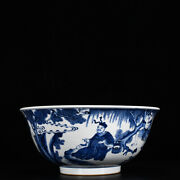 15andldquomark China Antique Kangxi Of Qing Dynasty Blue And White Figure Pattern Bowl