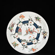Mark China Antique Kangxi Of Qing Dynasty Multicolored Figure Pattern Disc