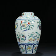 Mark China Antique Porcelain Ming Xuande Multicolored Fruit Stripe Cover Can