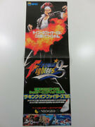 Chirashi / Flyer The King Of Fighters 95 Neo Geo Cd Good Condition