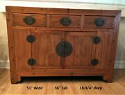 19th Century Elm Cabinet, Tianjin China, Excellent Condition