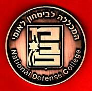 Israel Idf National Defence College For High Rank Officers Rare Medal