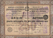 Russia 1898 South Russian Dnieper Metallurgical Company Warsaw 250 Roubles Coup