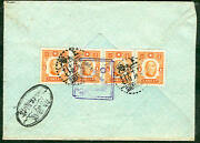 China 1941 Registered Cover W/interesting Markings, Vf