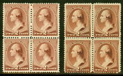 Us 211b 2andcent Pale Red Brown Special Printing Og Nh Block Of 4 Miller Cert