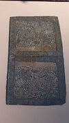 Pair Antique Chinese Silk Embroidery Gold Civil Ranks Peacocksframed W/ Glass