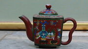 Antique 19c Japanese Small Cloisonne Square Brick Red Teapot With Plum Blossoms
