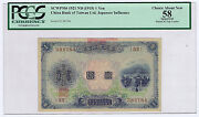 China Japan Bank Of Taiwan Ltd 1915 P 1921 Yen In Gold Pcgs Slab Graded Can 58