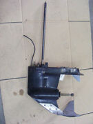 Mercury 40-45-50 Hp 1989-97 Lower Unit 4 Cylinder 20 Outboard 1645-8539