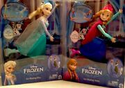 Disney Frozen Elsa And Anna Dolls Set Of Two Ice Skating 12 New In Box