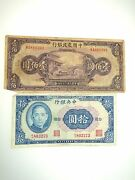 2 1941 The Central And Farmers Bank Of China 10 And 100 Yuan Banknotes