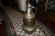 Antique Middle Eastern Asian Copper Water Pitcher With Handle Primitive Pitcher