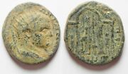Zurqieh -mk1947- Unpublished Coin From Jerusalem Probably Unique