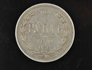 Antique Imperial Russian Silver 1 Rouble 1870 - Rare