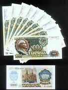 Soviet Last Russia Lenin 1000 Ruble Consecutive Pack Of 100 Unc P 250 Of 1992