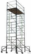 Scaffold Rolling Tower 5and039x10and039x20and0398 Platform High With Guardrail And Outriggers