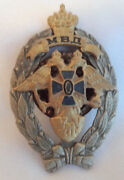 Ministry Of Internal Affairs Russian Cross Imperial Eagle Enamel Badge Medal Pin