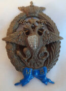 Old 1811- 1911 Russian Tsar Imperial Eagle Crown Badge Medal Order