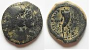 Zurqieh -aa3712- Highly Attractive Style Extremely Rare Arabia. Nabataean King