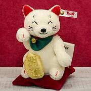 Steiff Lucky Cat 2017 Japan-asia 1500 Limited From Japan