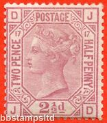 Sg. 141. J18. Jd . 2andfrac12d Rosy Mauve. Plate 17. A Very Fine Unmounted Mint.