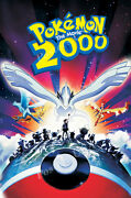 Posters Usa - Pokemon The Movie 2000 Poster Glossy Finish - Mov328