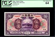 China P68a 5 1930 Pcgs 64 Bank Of China - Amoy Andldquotempleandrdquo