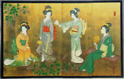 Set Of 4 Wall Plaques With Beautiful Japanese Geisha Women - Asian