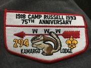 Mint Oa Flap Lodge 294 Kamargo Camp Russell 75th Anniversary