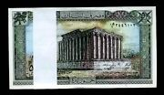 Lebanon P65c 1983-85 50 Livres Pack Of 100 Consecutive Pieces Banknotes