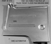 Ford Truck F-100 / F100 Floor Pan Floorboard Right 2wd 1961-1965 P/n 370r Ems