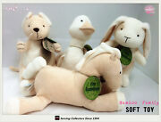 24 Sets Of Bamboo Plush Soft Toys 8-9 Family Of 4--top Quality 96 In Total