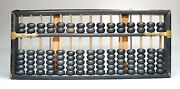 Vintage Chinese Abacus 15 Rod Quill Brass Wood 105 Bead 16.25