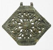 Zurqieh -as4367- Ancient Holy Land Large Silver Jewellery Piece. Early Islamic