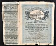 Interim Russia 1917 Pick Catalog 37e Series Iv With Coupons 500 Rubles Circ