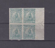 Paraguay 1879/81 Sc 13a,block Of Four,imperf,mnh     M2072