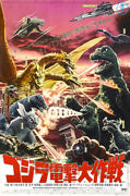 Posters Usa - Destroy All Monsters 1968 Godzilla Japanese Movie Poster - Mcp298